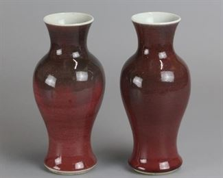 pair of Chinese oxblood porcelain vases, possibly 19th c., each: 8in(H)