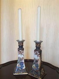 Hand Decorated Candlesticks https://ctbids.com/#!/description/share/136482