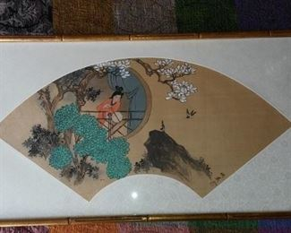 Signed Asian Watercolor on Rice Paper or Silk.