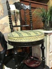 Victorian dressing chair