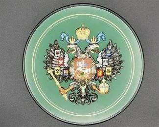 case for Cook Islands Romanov Dynasty Commemorative coin