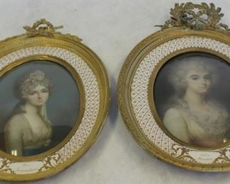 A Near Pair Of Gilt Bronze Frames With Enamel