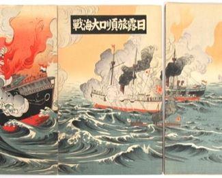 Album of Japanese Woodblock Prints Incl Chikanobu