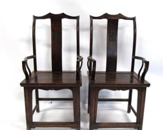 Pair of Chinese Rosewood Yoke Back Arm Chairs