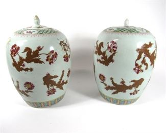 Pair of th Century Ruby and Russet Ginger Jars