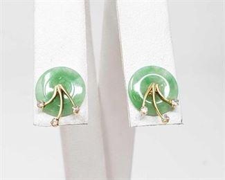 #31 - 14k Gold Diamond Earrings, .6g Weighs approx .6g
