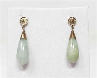 #206: Pair of 14k Gold Dangle Earrings, 5.2g Weigh approx 5.2g