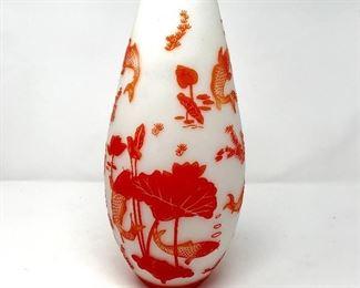 Glass Koi Vase https://ctbids.com/#!/description/share/155597