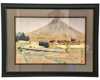 223. Japanese Watercolor Depicting a Volcano