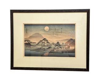 226. Japanese Woodblock Print Depicting an Extensive Landscape