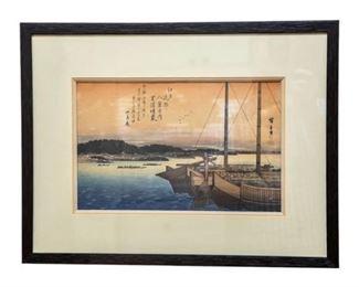 227. Japanese Woodblock Print Depicting A Rocky Shoreline
