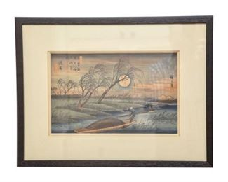 228. Japanese Woodblock Print Depicting a Landscape with Trees