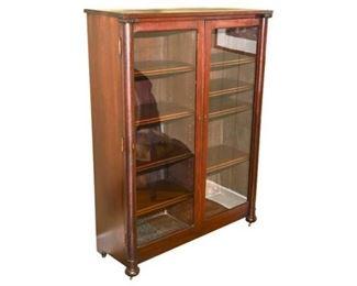 248. Vintage Mahogany Two Door Bookcase