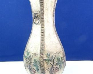 Kirklands Tall Metal, Decorative Plant Vase
