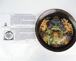 Rare Russian Legends Decorative Plate
