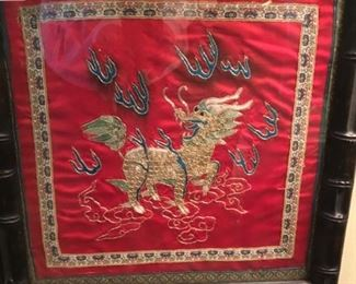 Vintage Asian tapestry