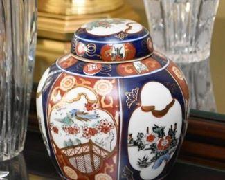 Asian Ginger Jar