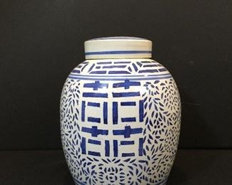 Front view of ginger jar