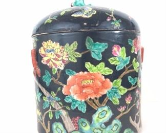 Vintage Chinese jar with enamel decoration