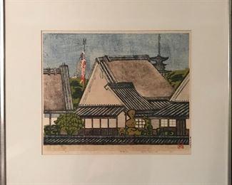 Koi no bori and Pagoda, Hashimoto Okiie 1969