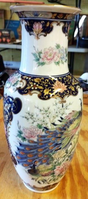 Vintage Vase (Japan)