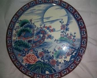 Vintage Toyo  Decorative Serving Plate