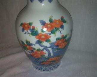 Vintage Hand Painted Japan Vase