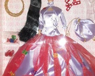 Yue Sai Wa Wa Jeweled Princess