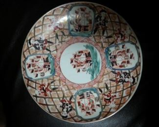 Antique signed Asian Plate
