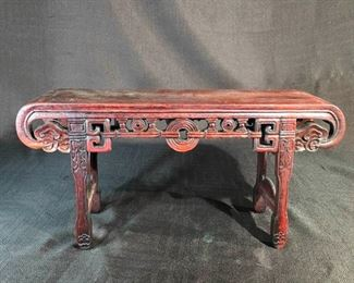 Chinese Miniture Table Stand