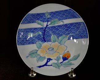 Japanese Nabeshima Porcelain Dish