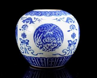 Chinese Blue White Porcelain Jar with Pheonix
