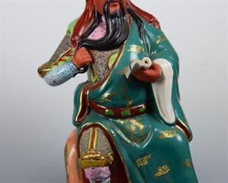 Chinese Porcelain Guande Figurine
