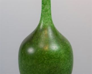 Chinese Motted Green Monochrome Porcelain Vase