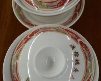 tbs Chinese traditional Gaiwan tea cups saucers and lids