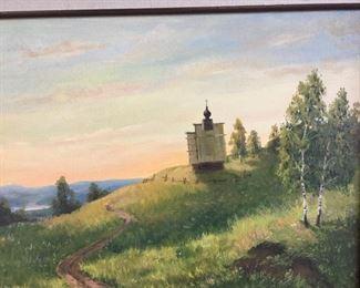 "Landscape B. Hyeheuob circa 1996 18"" x 24 "" $150"