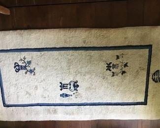 Vintage Chinese rug.