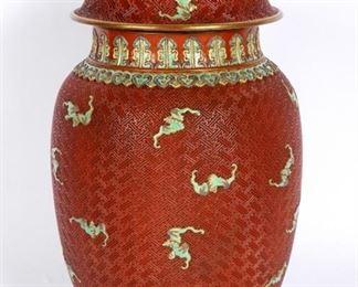 Chinese Daoguang Bat Motif Covered Jar