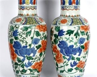 Pair Qing Wucai Baluster Form Vases