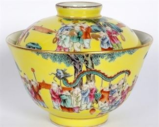 Jiaqing Marked Famille Jaune Bowl and Cover