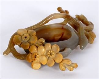 Qing Chinese Carved Agate Brush Washer
