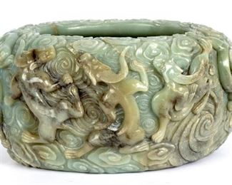 Large Chinese Carved Jade Bowl