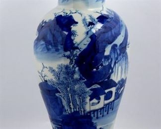 Qing Chinese Blue and White Decorated Vase