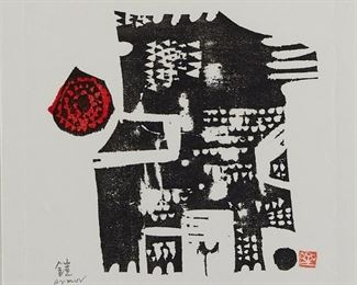 """Joichi Hoshi (1913-1979). Woodblock print on paper titled """"Armor."""" 1964. Signed and dated along the lower center and titled along the lower left.  SKU: 01219 Follow us on Instagram: @revereauctions"""