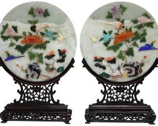 "LOT #8001 - PAIR OF CHINESE JADE TABLE SCREENS, 19"" H"