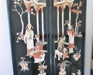 Chinese paneled screen- Gorgeous!