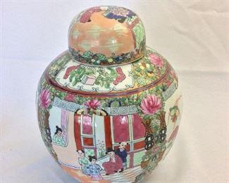"Chinese Lidded Vase, 11"" H."