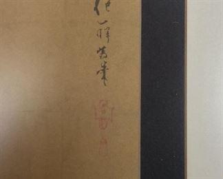 """Asian Art, Cranes, 36 1/2"""" x 36 1/2""""."""