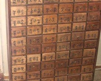 Samurai  Era spice cabinet