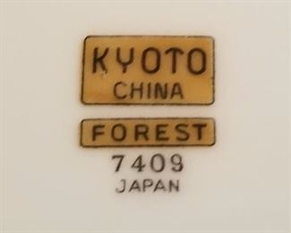 Kyoto China Forest